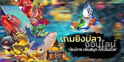 เกมยิงปลา เกมที่เพิ่งมาใหม่ได้ไม่นาน แต่สามารถครองใจนักพนันได้